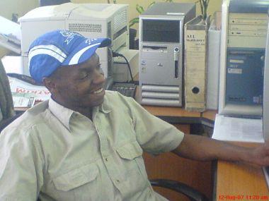 Lonyanda
