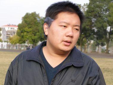 Chinesezhou